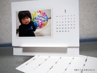 2014年に作成した「TOLOT」の卓上カレンダー
