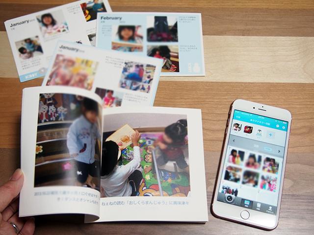 育児日記アプリ「KiDDY」で残すフォトブックとポストカード