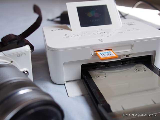 Canonのコンパクトフォトプリンター「SELPHY(セルフィー)」