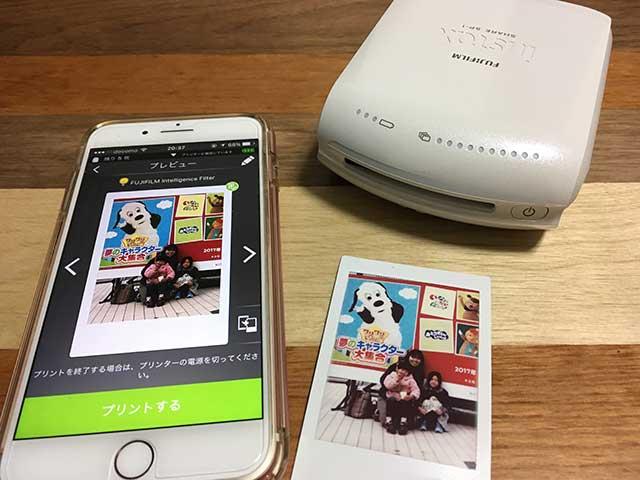 「スマホdeチェキ instax SHARE SP-1」でiPhoneの写真をプリント