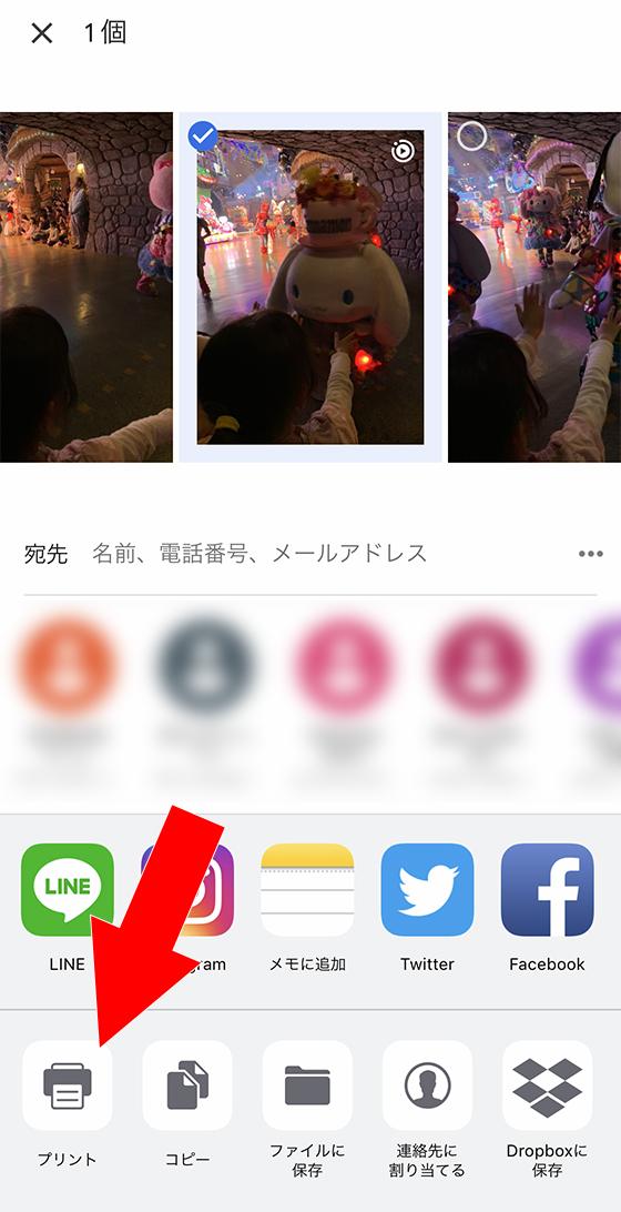 Googleフォトの写真をAirPrint(エアープリント)