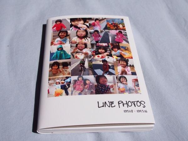 iPhoneから注文した「Photoback」フォトブック