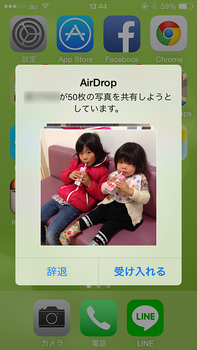 AirDropの利用イメージ