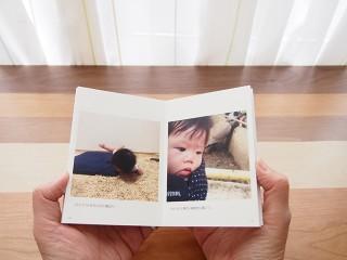 Photoback(フォトバック)のフォトブック「POCKET(ポケット)」