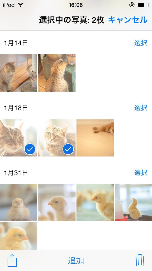 カメラロールから複数のファイルをDropboxに保存することはできない