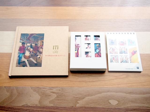 MYBOOK LIFE(マイブックライフ)の「ring」「box」「book」