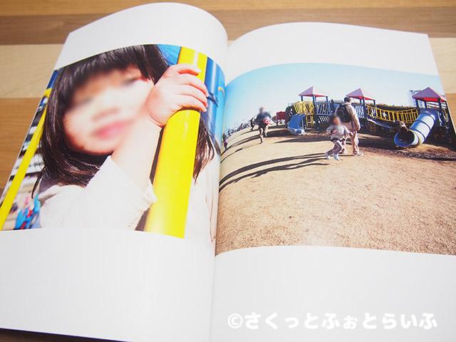 500円フォトブックA4のイメージ