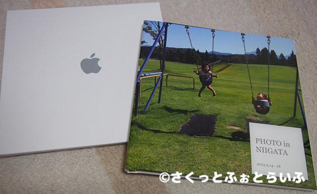 iPhotoのフォトブックイメージ