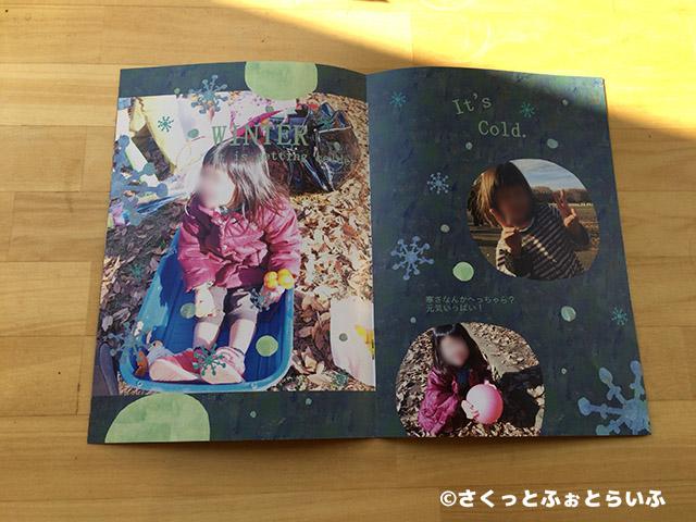 簡単おしゃれな雑誌風フォトブック&コラージュアプリMags Inc.のフォトブックイメージ