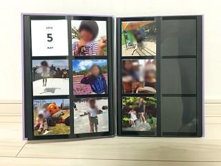「ALBUS」初回注文後の購入がお得!スクエア写真プリントを120枚収納できる専用アルバム
