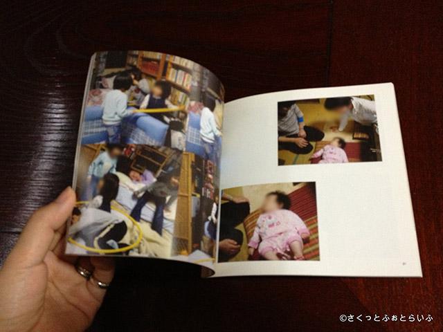 ネットプリントジャパンの500円ブックイメージ