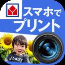 ヤマダネットプリント - Nihon Unisys, Ltd.