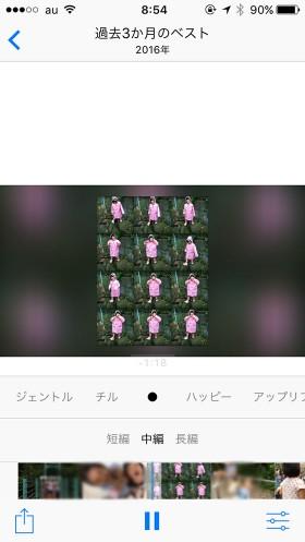 iOS10写真ライブラリ新機能「メモリ」のスライドショー・ムービー