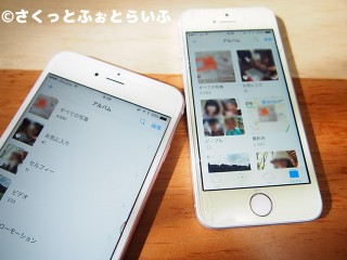 iOS10写真ライブラリの新機能アルバム一覧表示の変化
