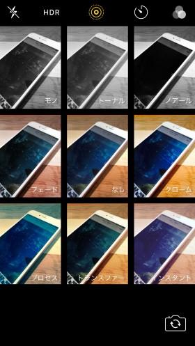 iOS10でLive Photosのフィルタ撮影