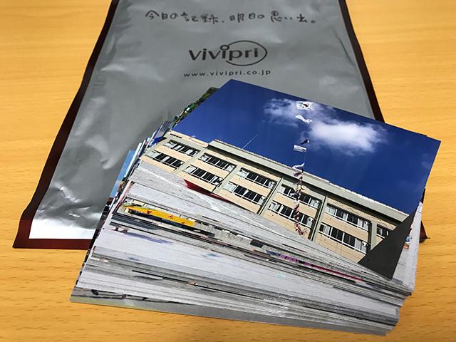 vivipriの写真プリント