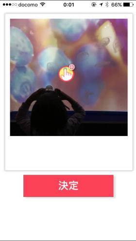 iPhoneアプリ「Instapri」