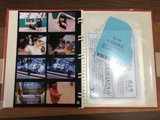 「FUERU」シリーズのポケットフォトブック