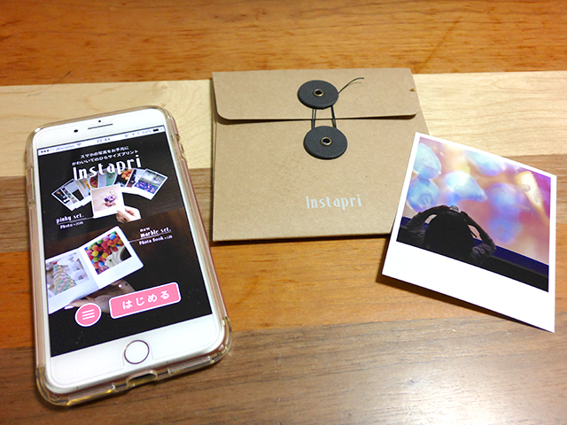 「Instapri(インスタプリ)」の写真プリント「pinky set」