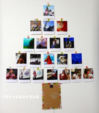 「Instapri(インスタプリ)」の写真プリント「pinky set」とマスキングテープで写真のクリスマスツリー