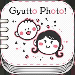 写真整理の時短ワザ スキマ時間で1日に何冊のフォトブックをつくれるか アルバムの日チャレンジ さくっとふぉとらいふ 2ページ