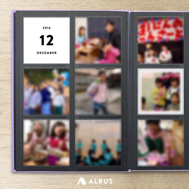 「ALBUS」注文完了後に自動作成されるオリジナル・シェア画像