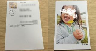「投函しま~す」の利用イメージ