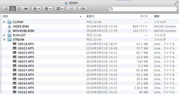 AVCHDファイル内の撮影データ一覧を表示