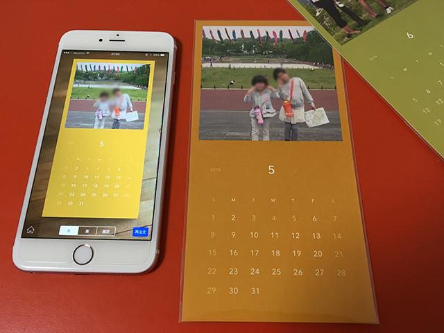 iPhoneアプリ「レター」で作成したフォトカード
