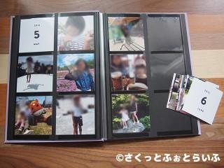 インスタ風フォトアルバムでおしゃれに残す♪ましかく写真を飾るアルバム&デコレーションキット