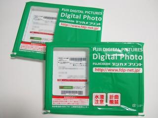 FDP フジカラー写真プリント - FUJI DIGITAL PICTURES K.K.