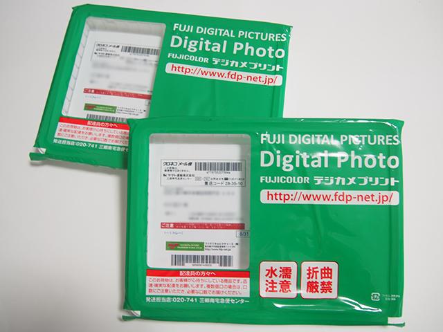 FDP フジカラー写真プリント