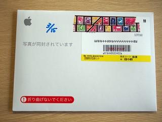 iPhoto(Apple)