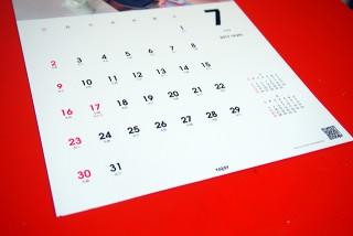 「TOLOT」の「毎月カレンダー」横写真タイプ