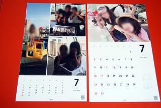 私が注文した「TOLOT」の「毎月カレンダー」