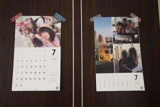 「TOLOT」の「毎月カレンダー」を壁に貼り付け