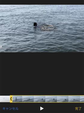 iPhone標準の写真アプリで動画を編集