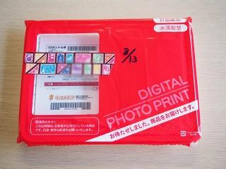 写真プリントと通販サービスを同時に楽しめるアプリ!(Pop Plus)