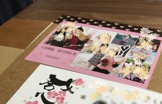 FUJIFILM シャッフルプリント 〜スマホやデジカメの画像をシャッフルして1枚に〜 - FUJIFILM Corporation