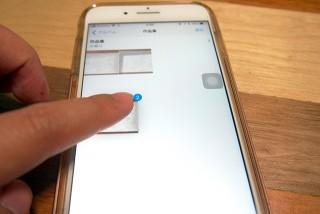 iOS11では写真・動画をアルバム間でドラッグ&ドロップ
