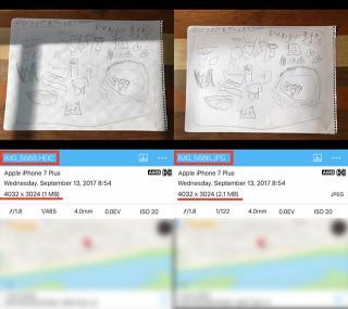 iOS11の新フォーマット「HEIF」と従来のフォーマット「JPEG」の比較