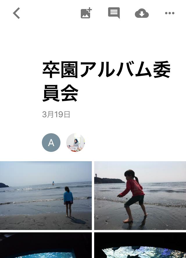 Googleフォトのスマホ利用イメージ