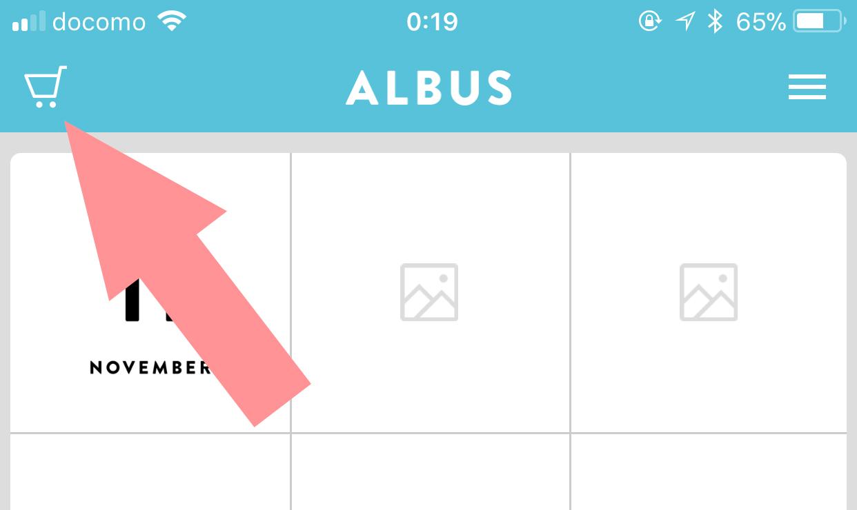 「ALBUS」のアプリを起動して左上のカートボタンをタップ
