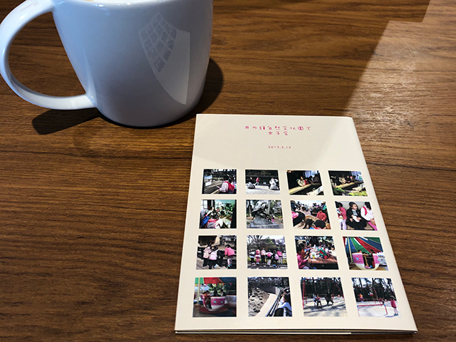 PhotoZINE(フォトジン)のフォトブックイメージ