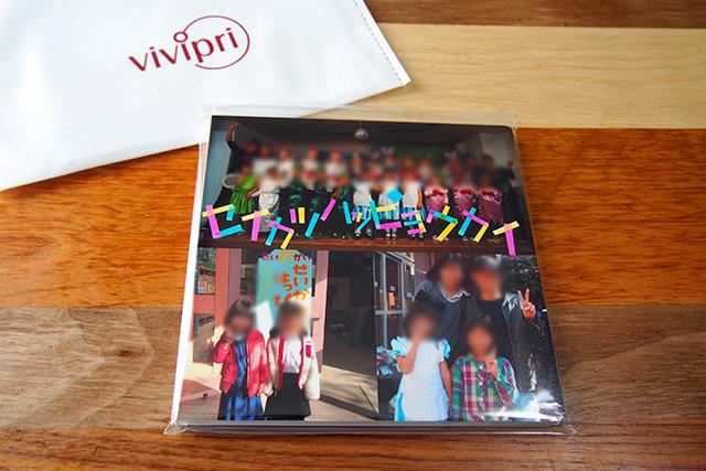 vivipri(ビビプリ)のフォトブック