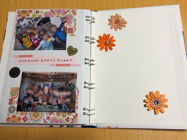 未完の卒園記念アルバム