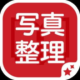 フォトブック 写真整理 Mage+ フタバ コート紙高品質 - FUTABA CO., LTD.