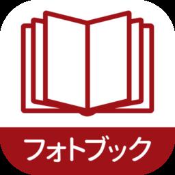 1冊もらえるフォトブックJr. vivipri - Fukuta DP Inc.