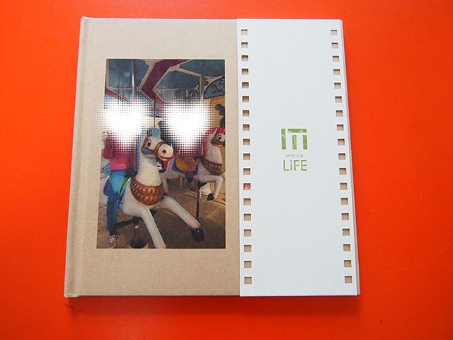 MYBOOK LIFE(マイブックライフ)のLIFEbook