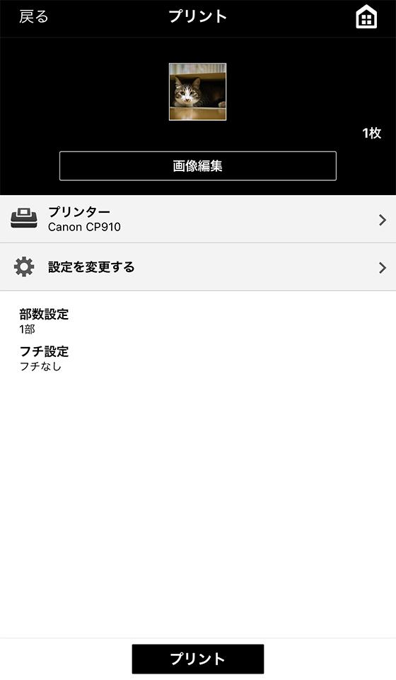 LINEトークルームの写真を他のアプリでシェア